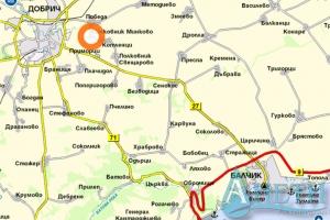 For sale Agricultural land  region Dobrich Dobrich s.Polkovnik Minkovo