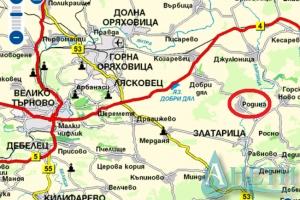 Satılık Düzenlenen arazi arsa s.Rodina, Zlataritsa