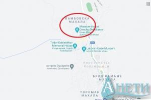 For sale Regulated plot of land Koprivshtica